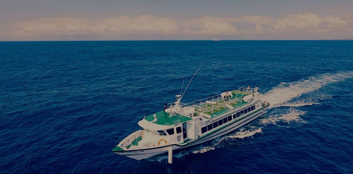 cheap ticket fast boat to penida, lembongan and gili island